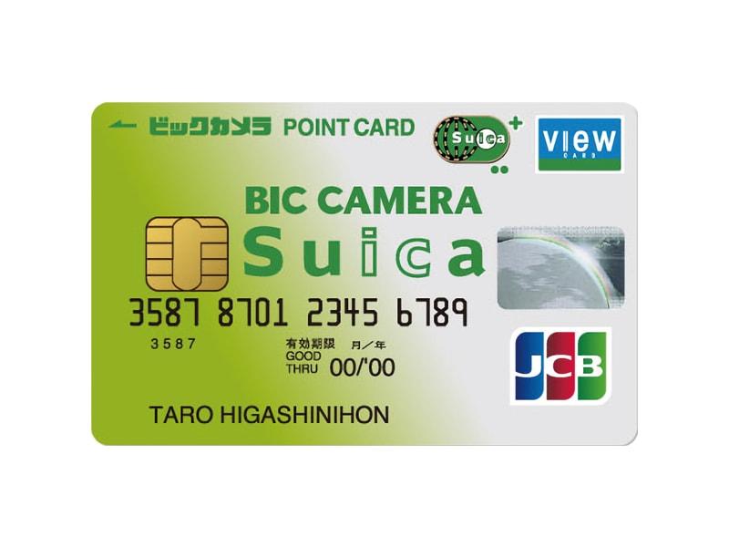 ビックカメラSuicaカードイメージ