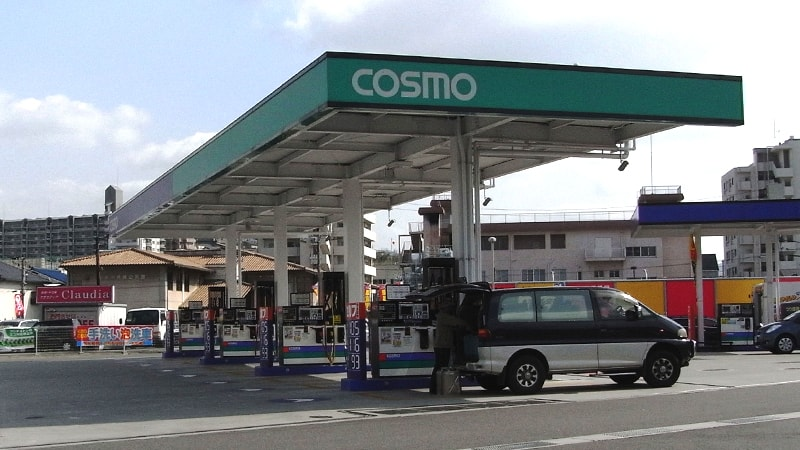 コスモ石油イメージ