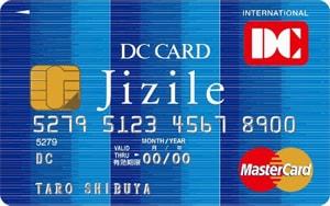 DCカードジザイルMastercardイメージ