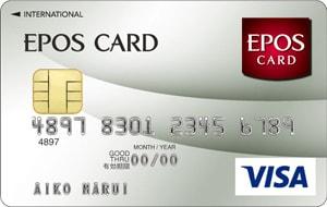 エポスカードカードフェイス