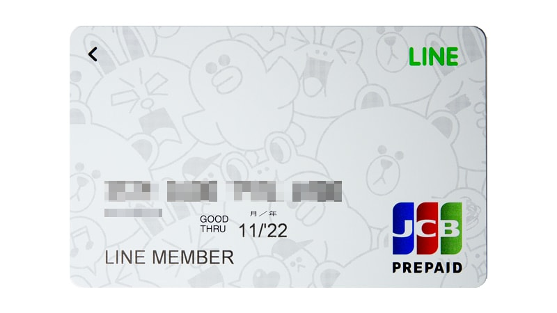LINE Pay プリペイドカードイメージ