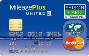 マイレージプラスセゾンカードMastercardカードフェイス