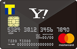 黒のYahoo! JAPANカードフェイスイメージ
