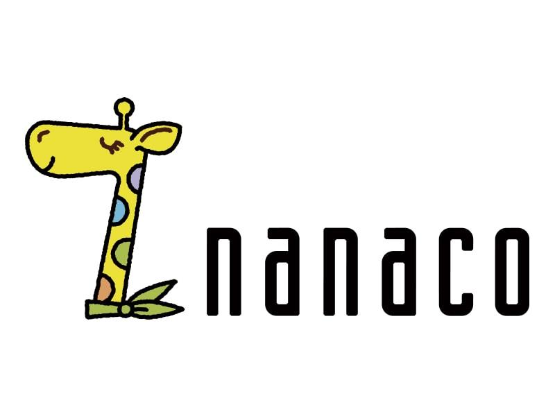nanacoイメージ