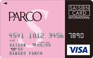 PARCOカードクラスSイメージ