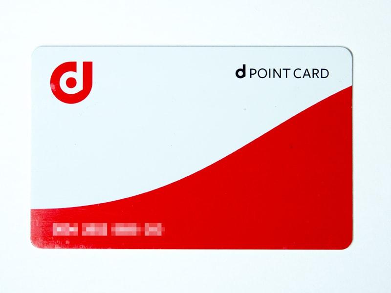 dカードイメージ